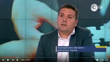 Bulgaria ON AIR: Павел Панов за достъпния подход в корпоративните обучения